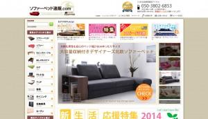 スクリーンショット 2013-12-01 15.24.09