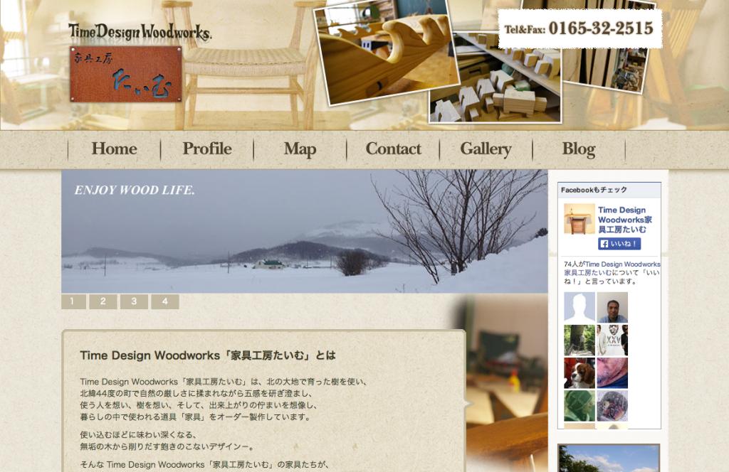 スクリーンショット 2014-03-02 16.55.20