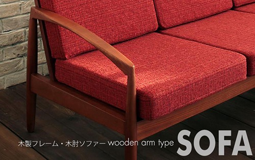 木製ソファー1