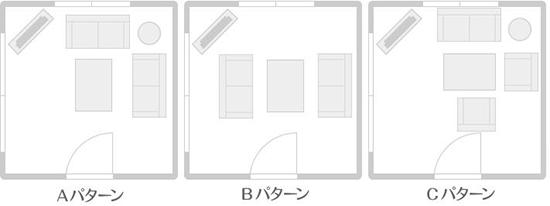 窓2つの時のレイアウト配置