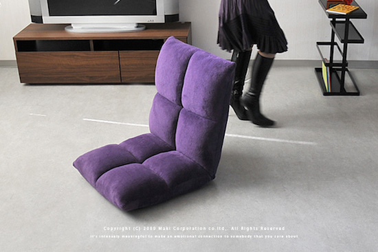 Floor chair