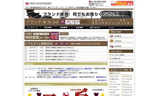 th_スクリーンショット 2014-05-15 15.28.36