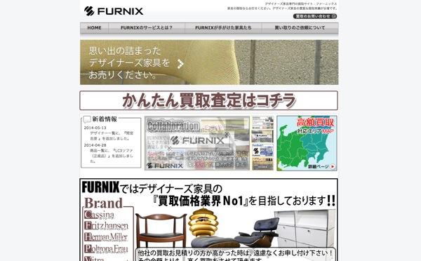 th_スクリーンショット 2014-05-15 15.33.36