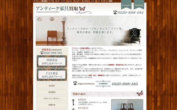 th_スクリーンショット 2014-05-16 12.25.49