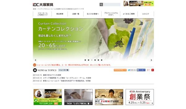 th_スクリーンショット 2014-05-18 16.04.32