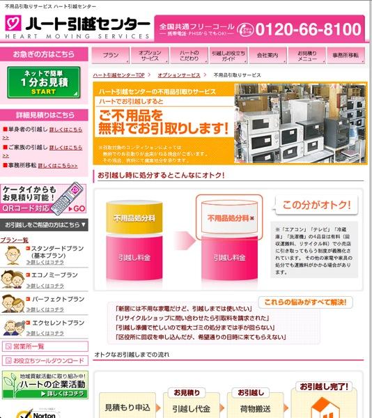 th_スクリーンショット 2014-05-19 23.13.20