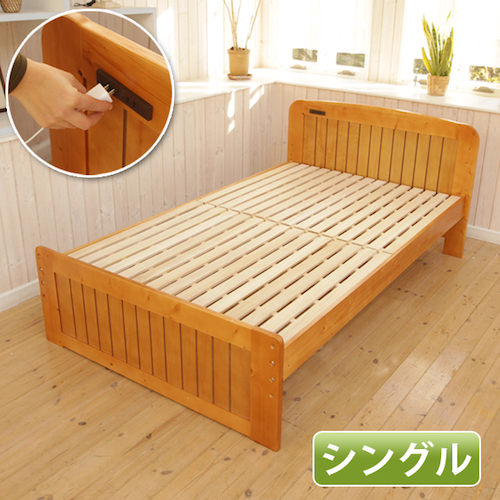sunoko bed