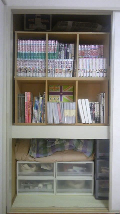 押入れ 本棚 カラーボックス