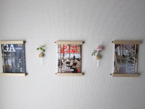 マガジンラック 壁掛け おしゃれ雑誌