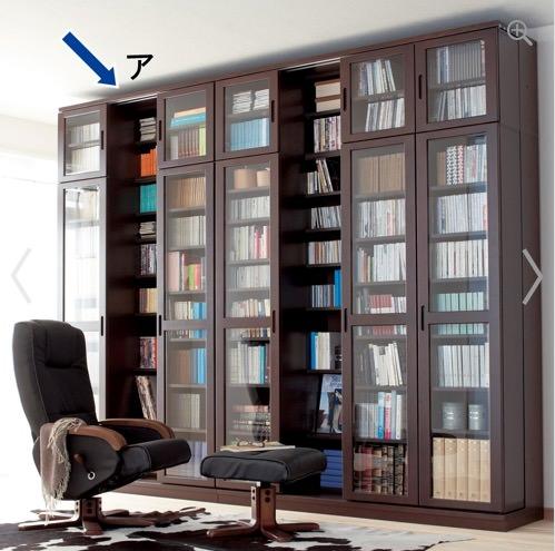 扉付き 本棚 大容量