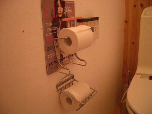 トイレ マガジンラック ペーパーホルダー