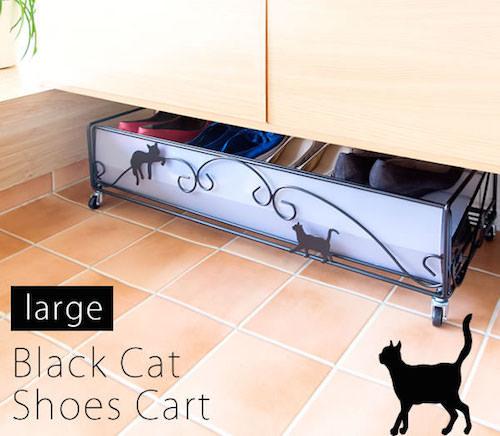 キャスター付きラック 玄関 黒猫