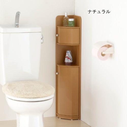 コーナーラック トイレ シンプル
