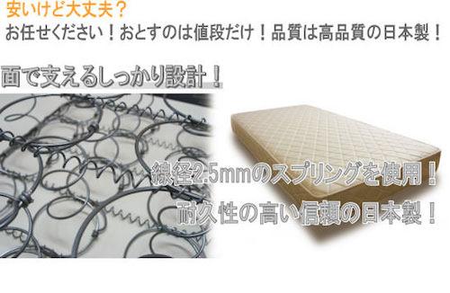 bonnell-coil-mattress
