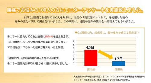 th_%e3%82%b9%e3%82%af%e3%83%aa%e3%83%bc%e3%83%b3%e3%82%b7%e3%83%a7%e3%83%83%e3%83%88-2016-10-19-13-14-35