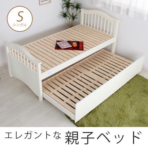 pair-bed