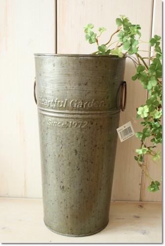 long pot
