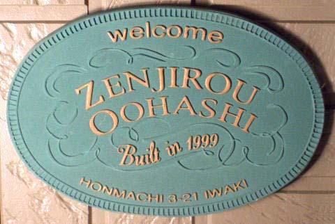 Vintage nameplate