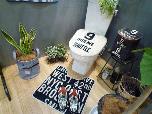 Toilet mat2