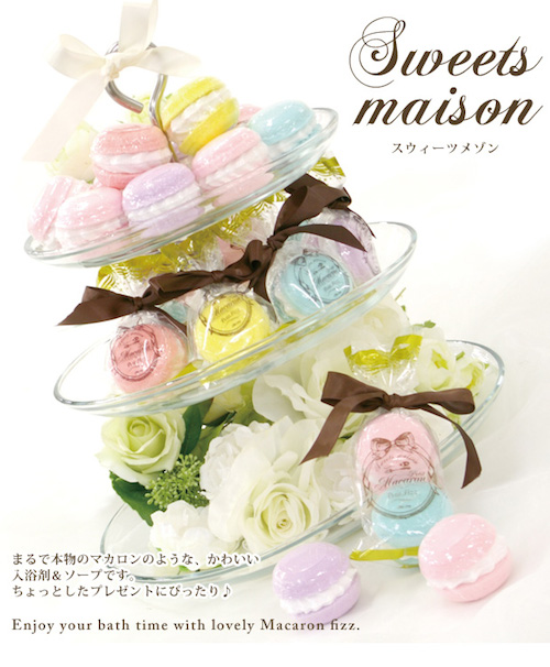 Macaroon Bath additive