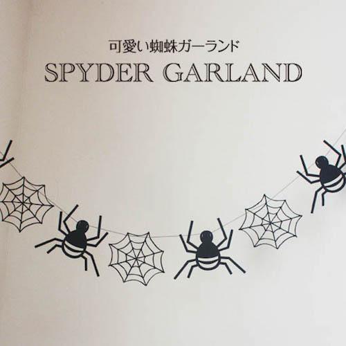 Spider's garland