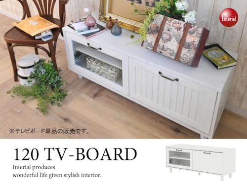 Television board 3