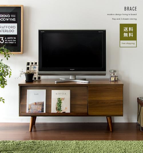 Television board2