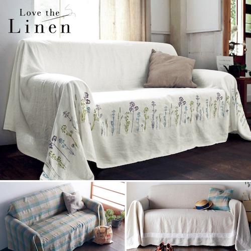 linen multi cover
