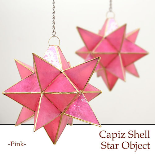 Star shaped object