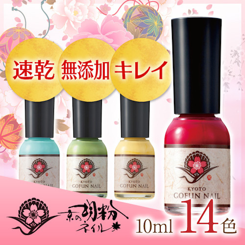 Additive-free nail polish