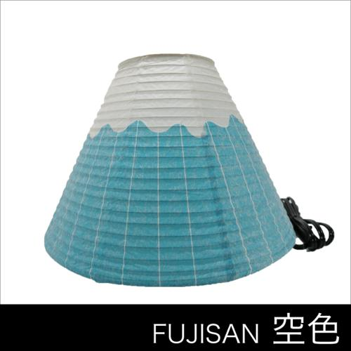 Mt.Fuji Table lamp