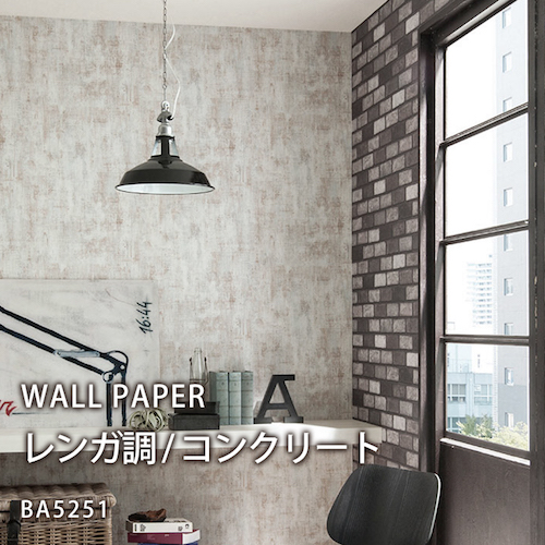 Concrete style wall paper