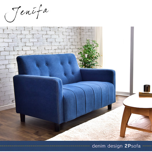 Denim cloth sofa