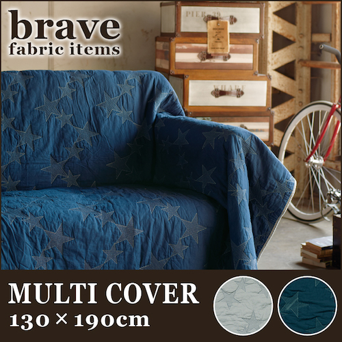 Multi cover