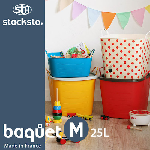 Stack Stow Bucket
