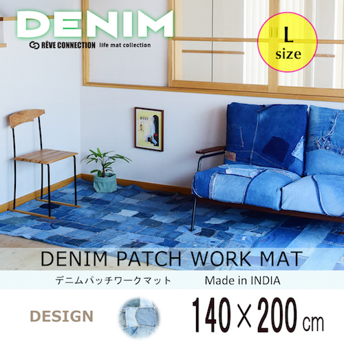 denim patch work mat