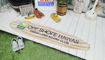 surfboard Rug mat