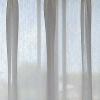 ミラーカーテンを検討している人に知っておいて欲しい7つのこと